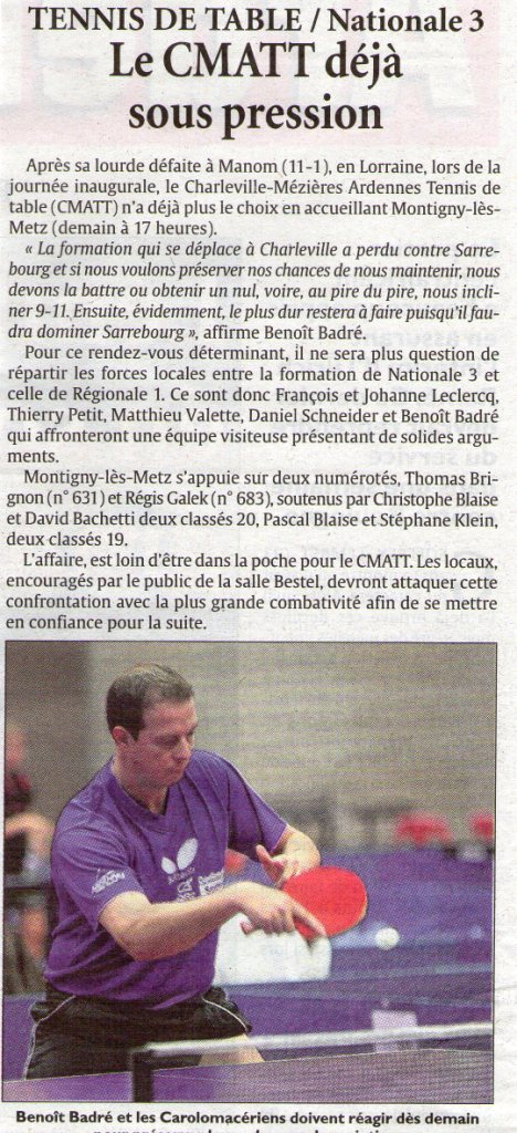 data/2011/multimedia/presse/10/Nationale 3 - Le CMATT déjà sous pression.jpg